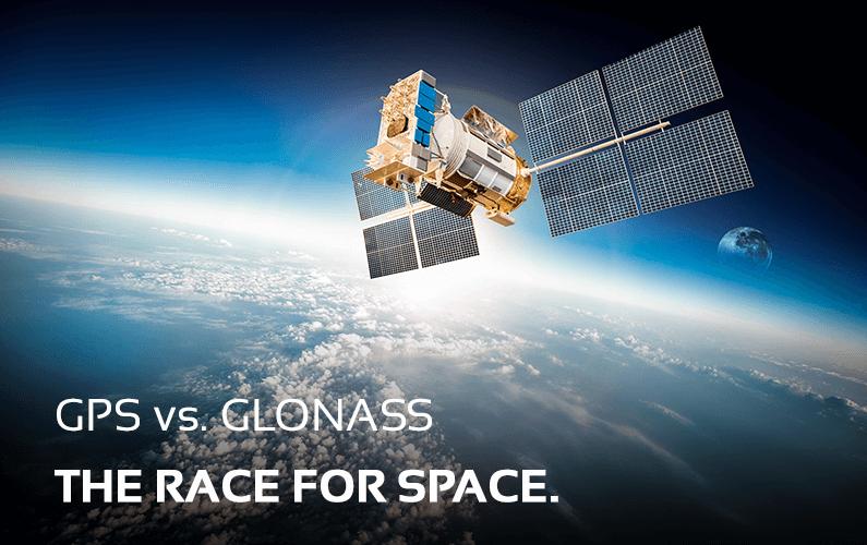 GPS Versus GLONASS